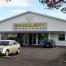 Livingston Properties - Saddlery Warehouse